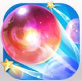 球球英雄无限钻石金币内购最新版v1.5.2 安卓版