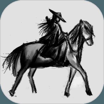 江湖妖魔录手机版v1.0.7 最新版