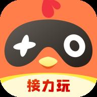 菜鸡破解版永久免费(跳过排队)v3.9.4最新版