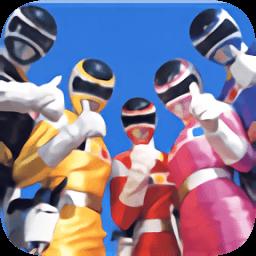 恐龙战队变身器模拟器v1.0 安卓版