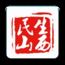 民生山西养老认证appv1.83最新版本