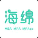 海绵MBA2021最新版v3.6.2 手机版