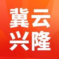 冀云兴隆最新版v1.6.1手机版