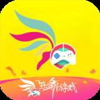 乐舞游戏盒子安卓版v0.0.10最新版v0.0.10最新版