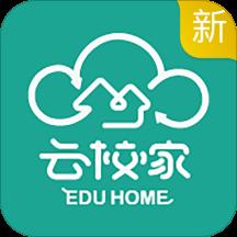 宁夏教育云APP空中课堂版v9.1 安卓版