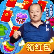 我的网红店唐鉴军红包版v1.3.2 领红包