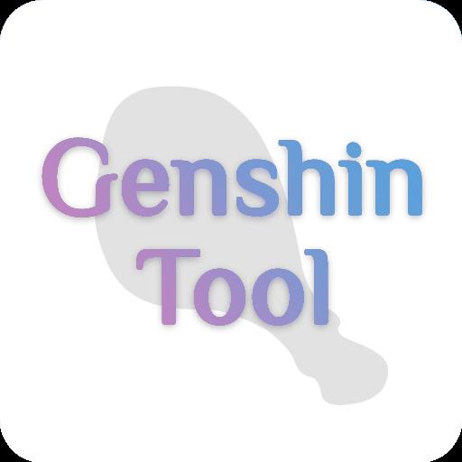 原神抽卡记录分析app(应急食品)v1.2 免费版