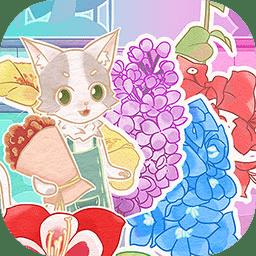 花店模拟器手机版v1.8.0 免费版