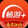 畅秀阁天龙八部账号交易平台手机版v2.8.4 安卓版