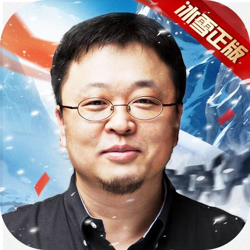 盟重英雄冰雪复古单职业版v1.0.0 免费版