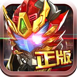 铠甲勇士热血战神旧版本v1.0.0  安卓版