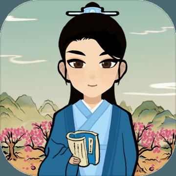 江南人生无限金币修改版v1.0  免费版