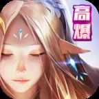 永恒圣殿游戏v1.0.1 官方版