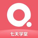 七天学堂破解版免费查看所有学生成绩v3.1.0 最新版