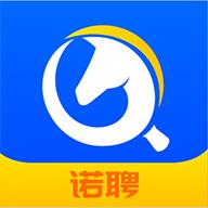 诺聘app最新版v1.1.5 安卓版v1.1.5 安卓版
