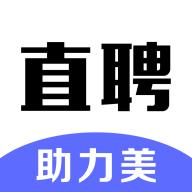 助力美直聘app最新版v1.0.12 安卓版v1.0.12 安卓版https://www.shouyouzhijia.net/app/zlmzp/
