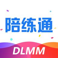 陪练通appv1.7.24 安卓版