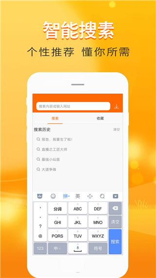 快读小说免费阅读appv1.01.20201223 安卓版