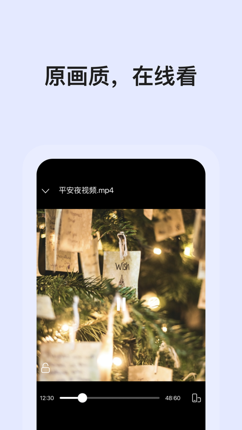 阿里云盘永久容量版(附福利码)v2.0.5 手机版