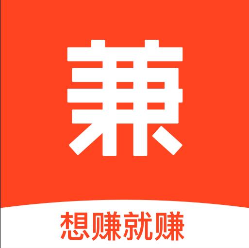 兼职酱appv3.8.8.0 最新版v3.8.8.0 最新版