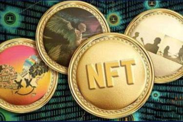 NFT是什么数字货币 NFT币最新价格