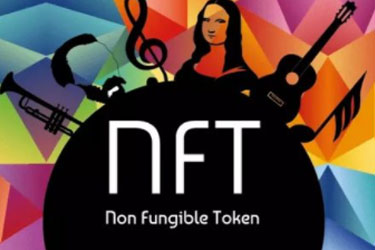 NFT币在哪个交易所可以买 NFT币火币怎么买