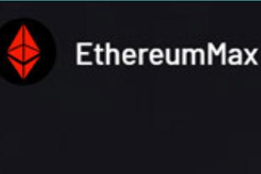 emax(EthereumMax)是什么币 emax在哪个交易所买