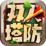 道友保卫战v1.0.2 官方正版