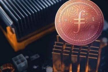 fil币最新消息 fil币未来多少钱一枚