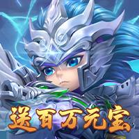 王者之心疯狂版v1.0.0 最新版