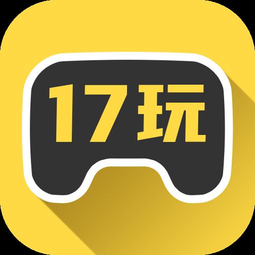17玩手游平台v2.4.2 最新版v2.4.2 最新版