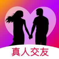 觅爱漂流瓶appv1.0.1 安卓版