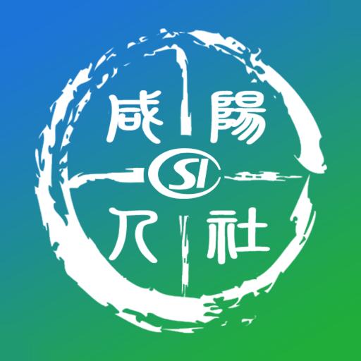 咸阳人社app最新版v1.2.9 官方版