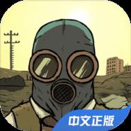 避难所生存v1.0.9 安卓版