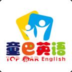 童巴英语安卓版v4.3.9 安卓版