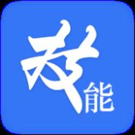 质聘技能王v1.0.0 安卓版v1.0.0 安卓版