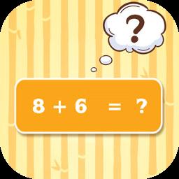 数字运算棋v1.0.0 手机版