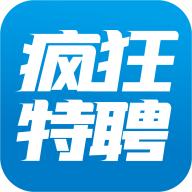 疯狂特聘v1.9.5 安卓版v1.9.5 安卓版