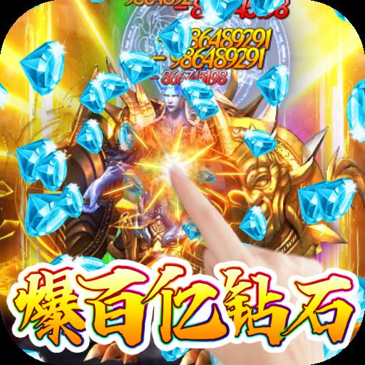 剑侠风云手游v1.0.0 福利版