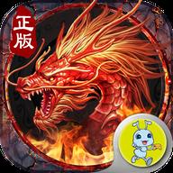 龙魂战域手游v1.0.194 最新版