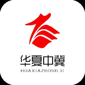华夏中冀appv1.0.6 安卓版