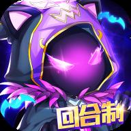 魔力龙之纹章v4.0 最新版
