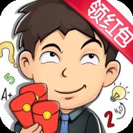 脑洞达人红包版v1.0.5 领红包v1.0.5 领红包