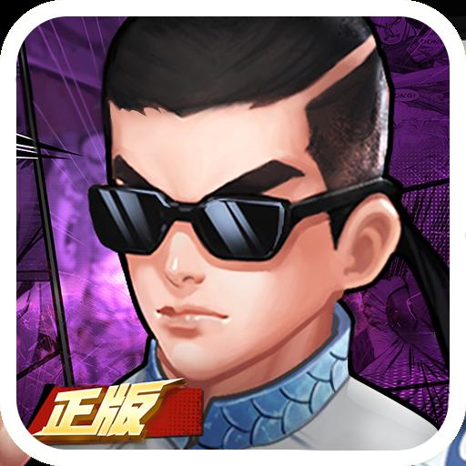 战火英雄送千元充值版v1.0.1 官方版