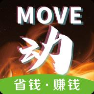 新动员安卓版v1.0 官方版v1.0 官方版