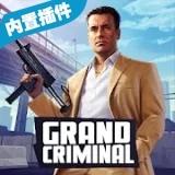 黑帮犯罪GCO手机版v0.35 安卓版v0.35 安卓版