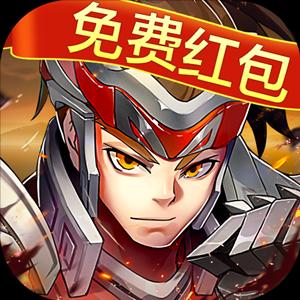 少年群雄录游戏v1.1.0 免费红包版