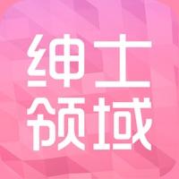 绅士领域pr appv1.4 最新版