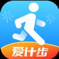 全民爱计步v2.1.6 安卓版