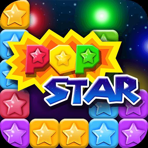 消灭星星全新版v5.5.1 安卓版